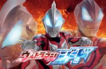 Ultraman Geed: une série prévue au Japon pour cet été