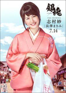 Gintama: le film confirmé au Festival Fantasia 2107
