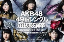 AKB48 49th Single Senbatsu Sousenkyo : tous les résultats