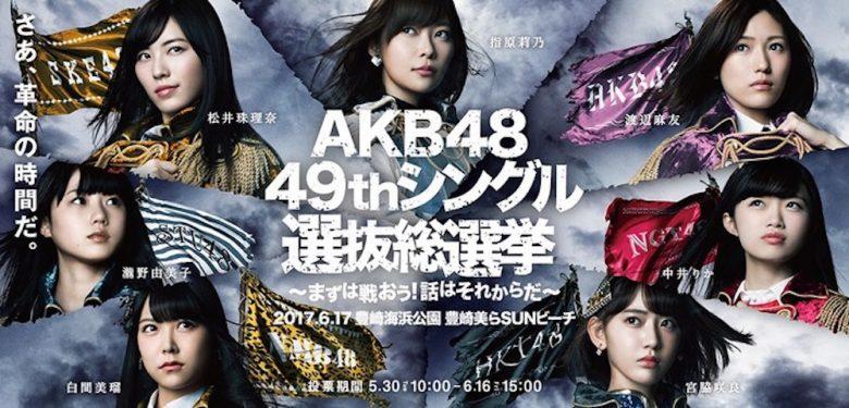 AKB48 49th Single Senbatsu Sousenkyo