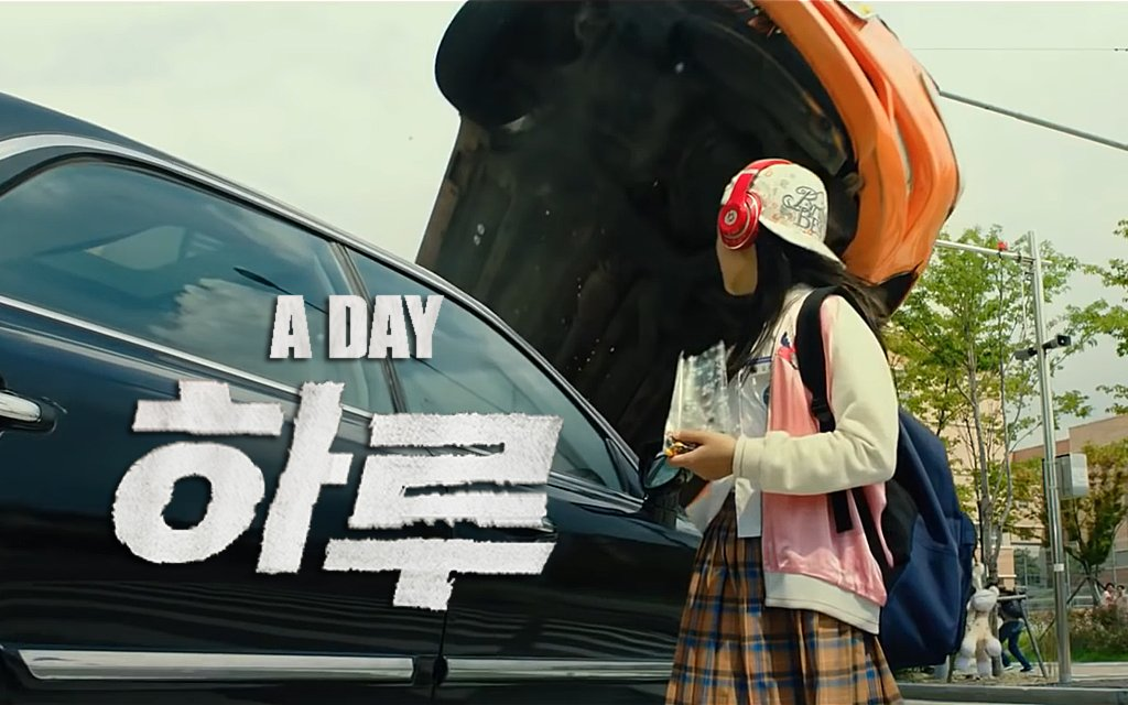 A Day - Critique du film de Sun-ho Cho
