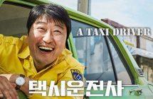 A Taxi Driver – Critique du film de Hun Jang