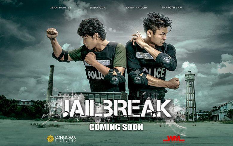 Jailbreak - Critique du film de Jimmy Henderson