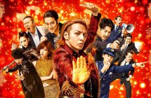 The Mole Song: Hong Kong Capriccio – Critique du film de Takashi Miike