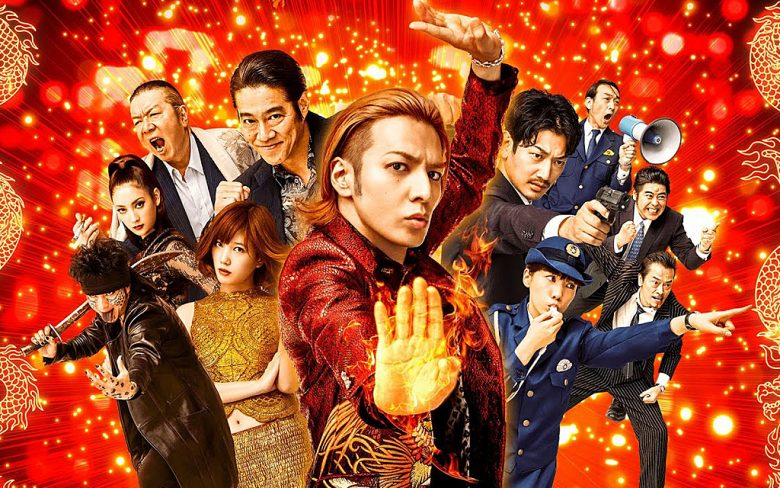 The Mole Song: Hong Kong Capriccio - Critique du film de Takashi Miike