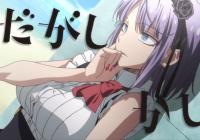 Dagashi Kashi saison 2 : Un trailer pour la prochaine saison