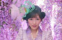 AKB48: Watanabe Mayu's Graduation Concert live stream