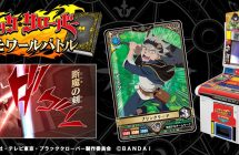 Black Clover Grimoire Battle: un jeu d'arcade développé par Bandai Namco