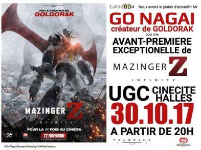 Mazinger Z Infinity: Le Great Mazinger apparaîtra dans le film
