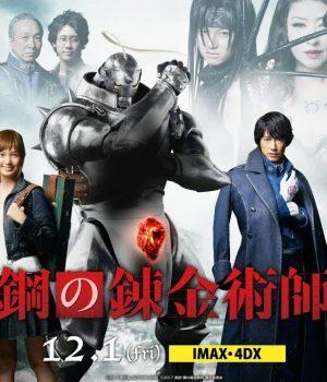 Fullmetal Alchemist: un nouveau trailer dès plus impréssionant