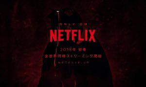 Devilman Crybaby: Netflix dévoile une nouvelle bande-annonce
