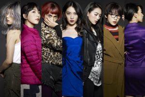 Orphan Black: une version japonaise avec Kang Ji-Young du groupe KARA