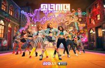 Girls' Generation: le clip I Got a Boy atteint les 200 millions de vues