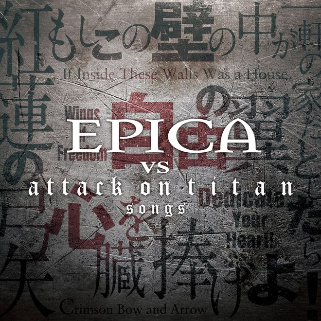 EPICA vs attack on titan