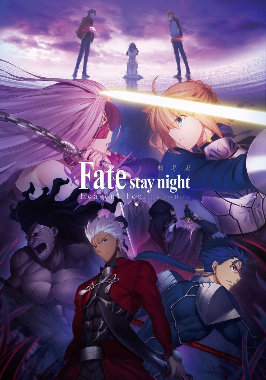 Fatestay night Heaven's Feel