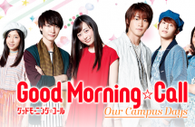 Good Morning Call saison 2 – Our Campus Days: disponible sur Netflix