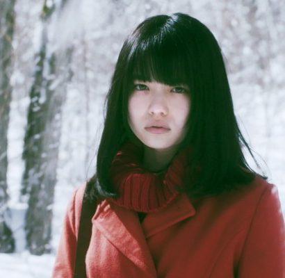 Misu Misou: un premier teaser pour le film live Misumisô
