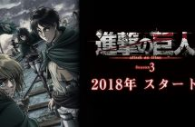 L'Attaque des Titans saison 3: une nouvelle affiche pour Shingeki no Kyojin