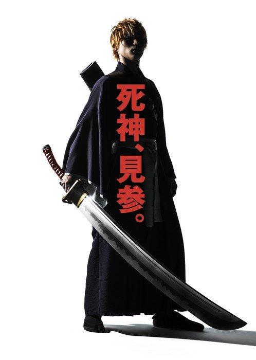 Sôta Fukushi