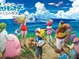 Pokémon the Movie: Everyone's Story: un premier trailer pour le 21e film