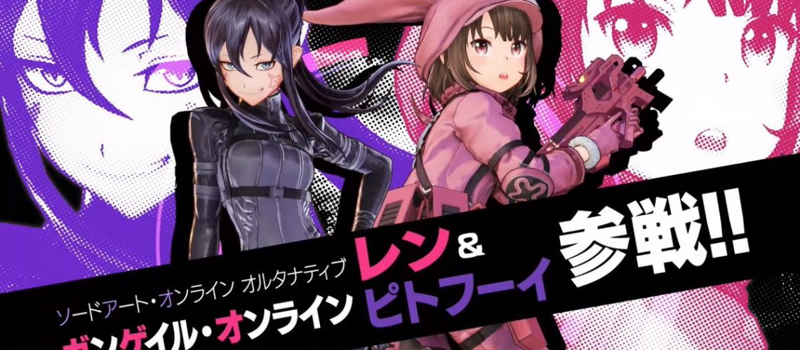 Sword Art Online Alternative: Gun Gale Online débarque sur Wakanime