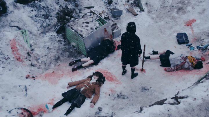 Misumisou: un premier trailer pour le film d'horreur japonais