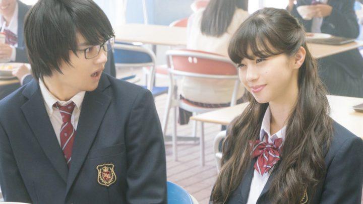 Real Girl: un premier trailer pour le film live 3D Kanojo