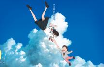 Mirai no Mirai: le nouveau Mamoru Hosoda se dévoile en trailer