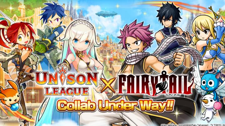 Unison League x FAIRY TAIL: une collaboration avec le populaire manga