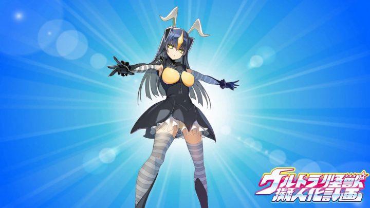 Kaijû Girls: Un nouvel animé pour la franchise