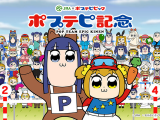 Pop Team Epic: Une collaboration avec JRA