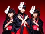 Apocrypha: The Legend of BABYMETAL atteint le top 10 Barnes & Noble
