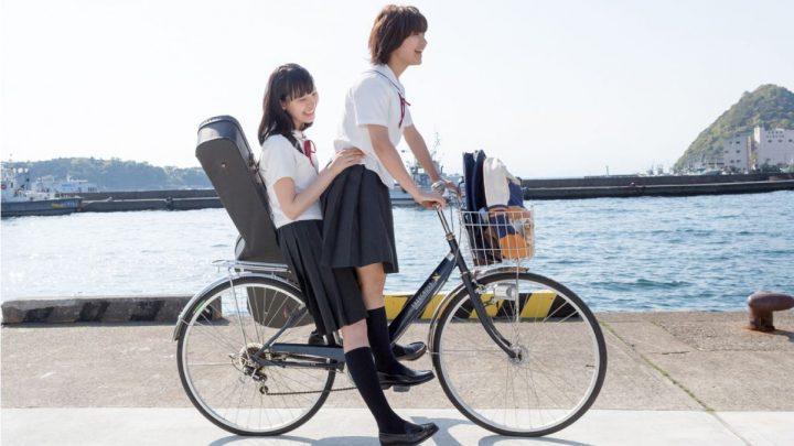 Shino-chan wa Jibun no Namae ga Ienai: un trailer pour le film live