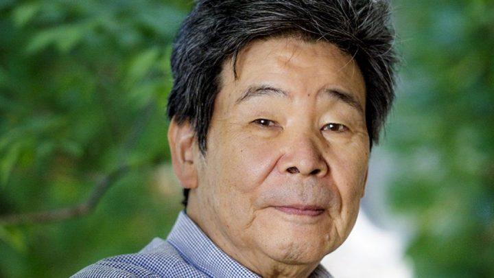 Le Tombeau des lucioles: décès du réalisateur Isao Takahata