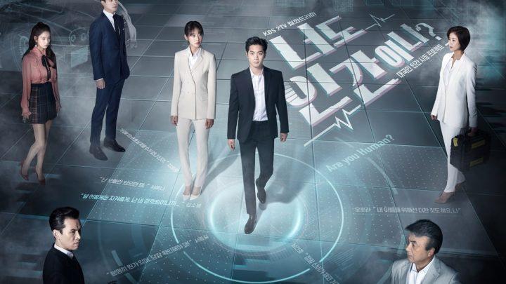 Are You Human Too? : Seo Kang Joon en vedette dans un nouveau kdrama