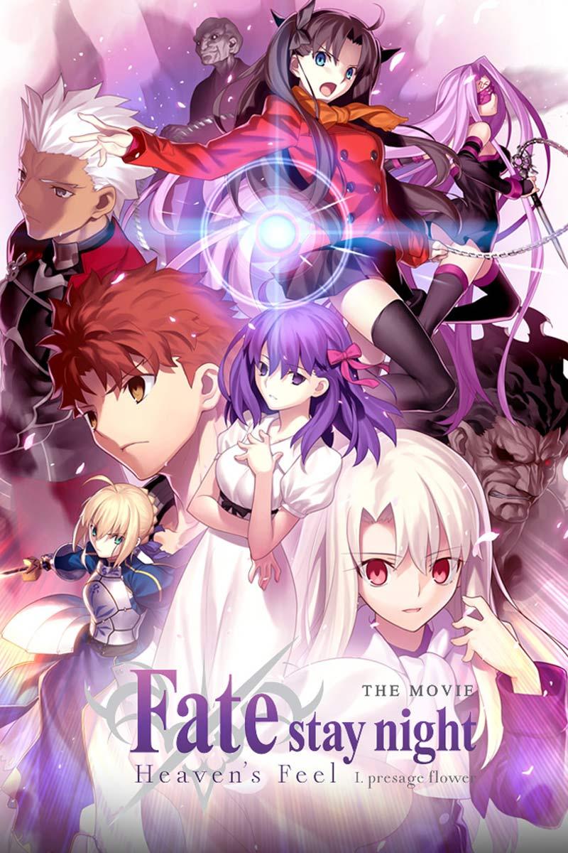 Fate/stay night: Heaven's Feel I. presage flower