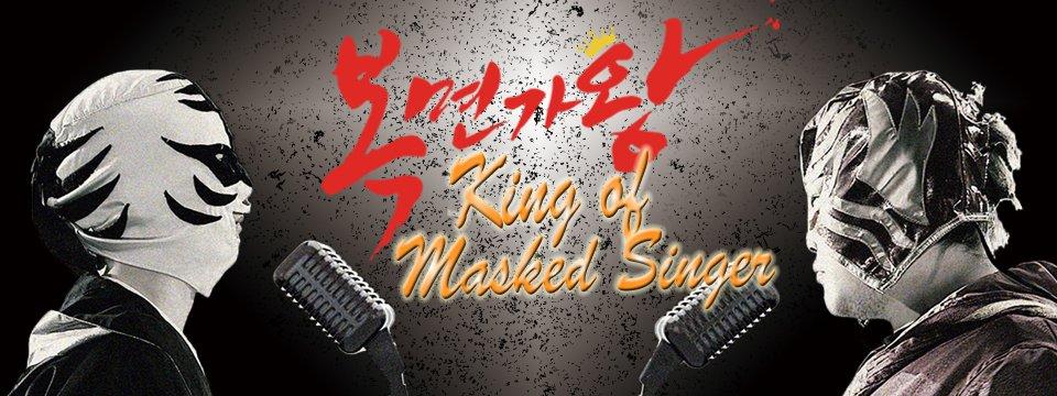 King of Mask Singer: Ryan Reynolds (Deadpool 2) chante déguisé licorne