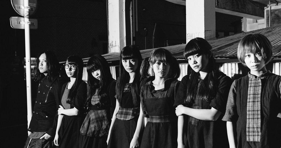 Black Clover: une collaboration vidéo avec le groupe BiSH