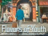 Flavors of Youth : Netflix dévoile un trailer pour le film d'animation Shikioriori