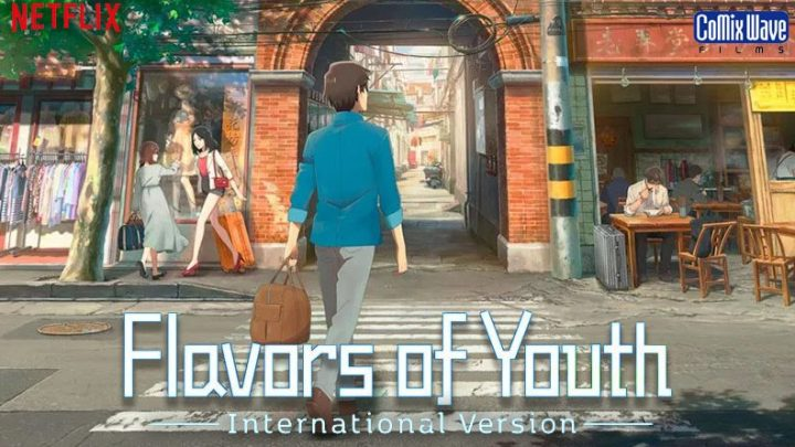 Flavors of Youth : Netflix dévoile un trailer pour le film d'animation Shikioriori