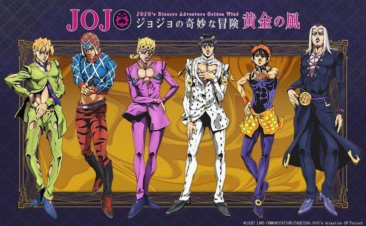 JoJo's Bizarre Adventure: la partie 5, Golden Wind, annoncée en animé