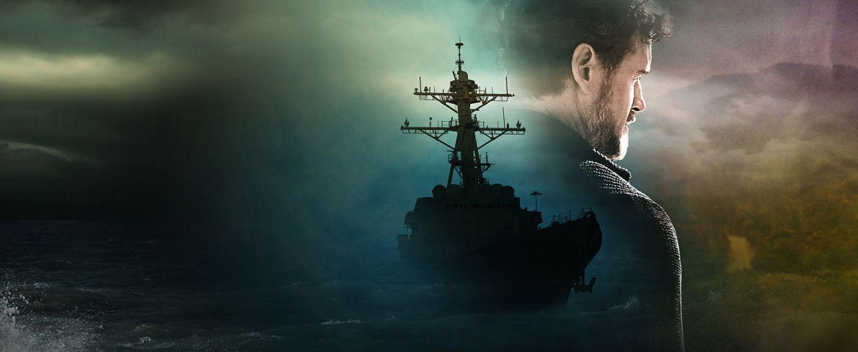 Le Dernier Navire