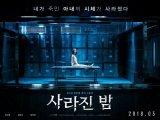 The Vanished: le thriller sud-coréen présenté au Fantasia 2018