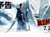 Bleach - Critique du film de Shinsuke Sato