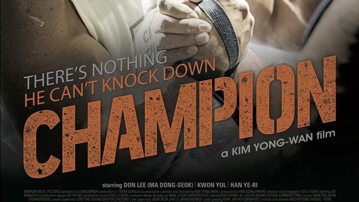 Champion - Critique du film de Kim Yong-wan