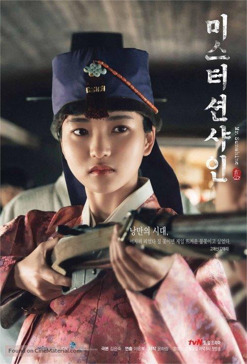 M. Rayon de soleil: le k-drama Mr. Sunshine arrive sur Netflix