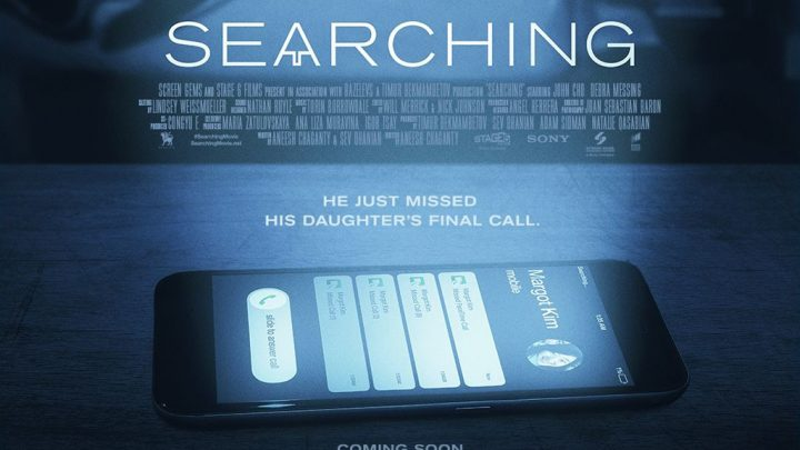 Searching - Critique du film d'Aneesh Chaganty