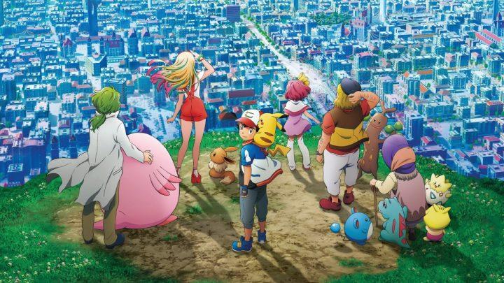 Pokémon, le Film Le Pouvoir est en Nous