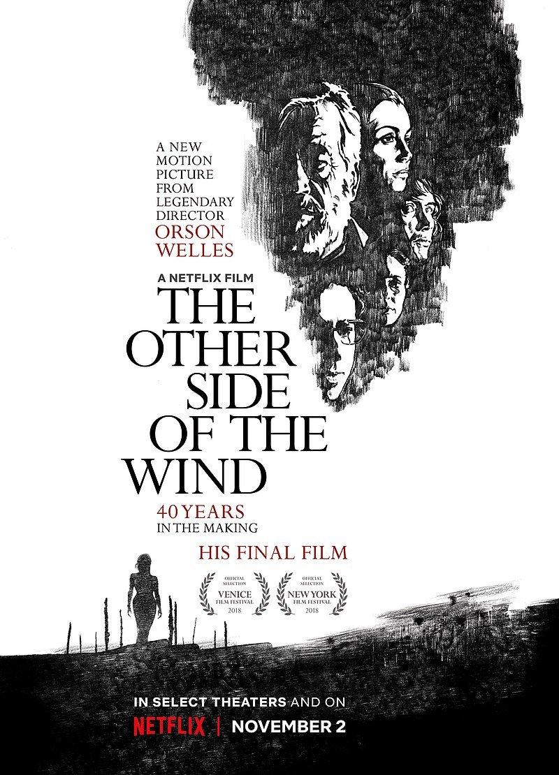 De l'autre côté du vent