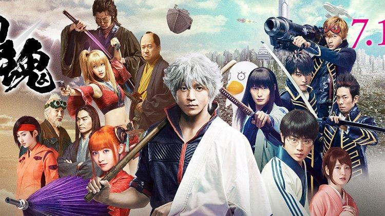 Gintama: Vidéo et affiche pour le drama